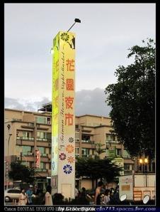台南花園夜市 (1)