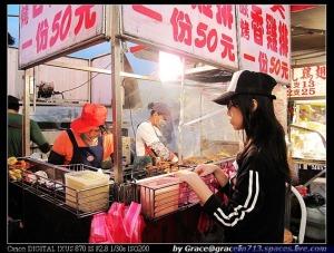 台南花園夜市-統大烤雞排