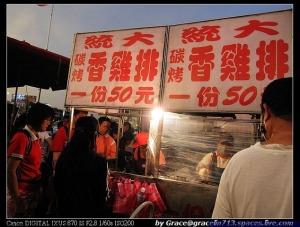 台南花園夜市 -統大雞排 (3)