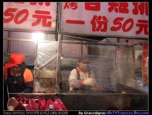 台南花園夜市 -統大雞排 (4)